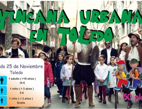 """Se abre el plazo de inscripción de la excursión familiar """"Yincana urbana por el casco histórico de Toledo"""""""