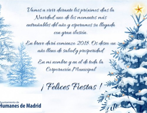 El Ayuntamiento de Humanes de Madrid les desea ¡¡Feliz Navidad!!