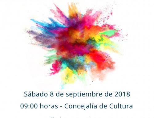 """8 de septiembre: 2º Concurso de Pintura Rápida """"Villa de Humanes"""""""