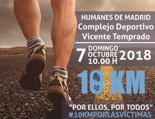 Inscripciones abiertas para la Carrera Popular de la Asociación Víctimas del Terrorismo que se celebrará el 7 de octubre en Humanes de Madrid