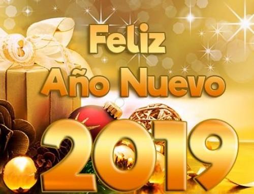El Ayuntamiento de Humanes de Madrid les desea un muy Feliz 2019
