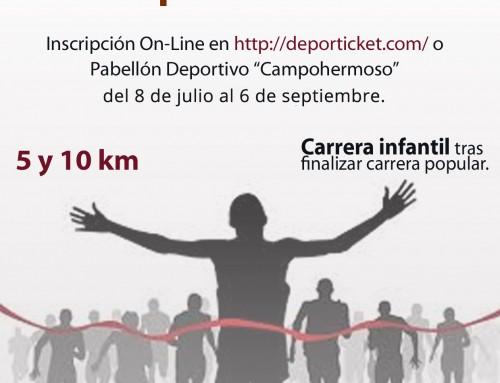 Ya puedes inscribirte en la X Carrera Popular Parque Humanes del domingo 8 de septiembre