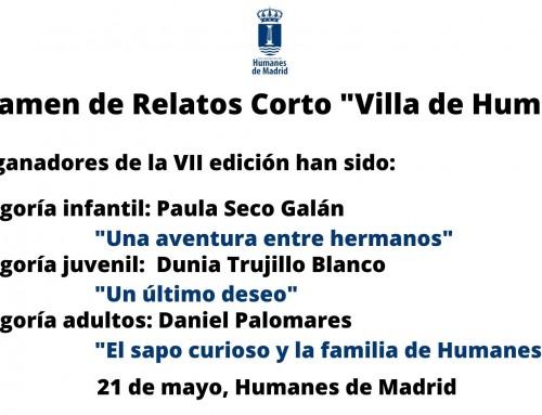 Paula Seco, Dunia Trujillo y Daniel Palomares, ganadores del VII Certamen de Relatos Corto «Villa de Humanes».